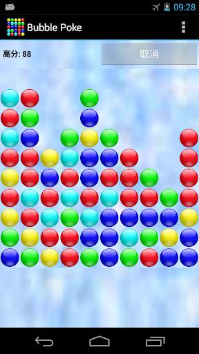 免費下載解謎APP|Bubble Poke™ - 氣泡遊戲 app開箱文|APP開箱王