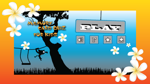 子供のためのメモリカードゲームクイズ