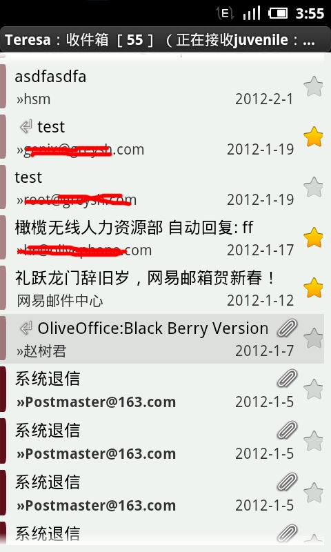 Olive Mail- screenshot
