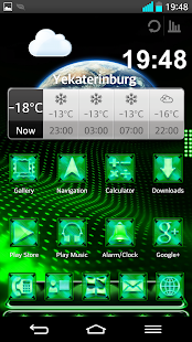 Next Launcher Theme LightingG- screenshot thumbnail