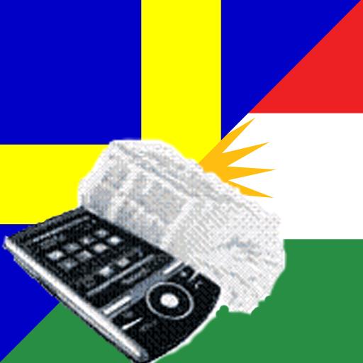 Swedish Kurdish Dictionary 旅遊 App LOGO-APP試玩