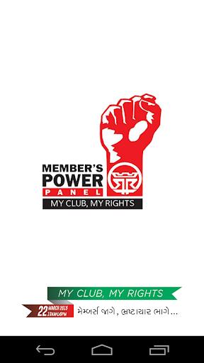Rajpath Club Power Panel