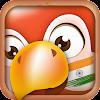 Impara gratis il hindi