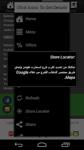 Smart Homes Egypt screenshot 5