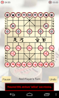 Screenshot of Chinese Chess Free