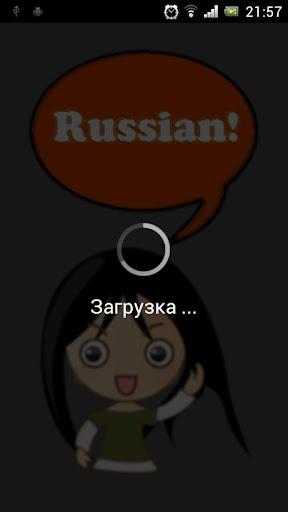 俄罗斯的教训(русский)