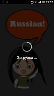 俄羅斯的教訓(русский)