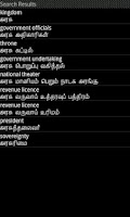 Screenshot of Tamil to English Dictionary