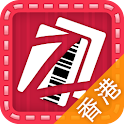 ZeroCard(會員卡管理-香港) logo