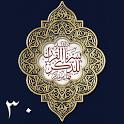Quran Juz-30 - Mahad al Zahra icon