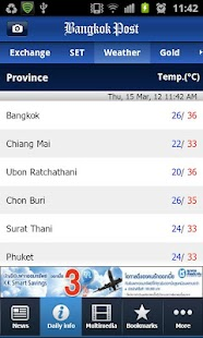 BangkokPost for Android mobile - screenshot thumbnail