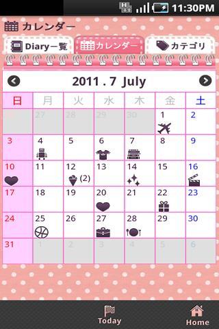 Share My Diary -Skin Select-- screenshot