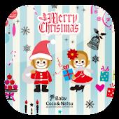 Baby Cocoきせかえ-Merry Christmas