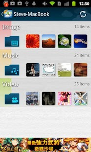 Qloud Media Free- screenshot thumbnail