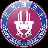 전북대학교 앱