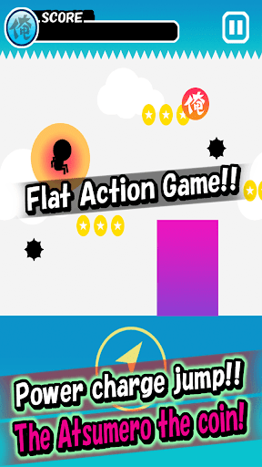 The Flat Jump
