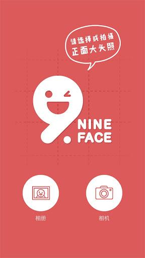 9Face