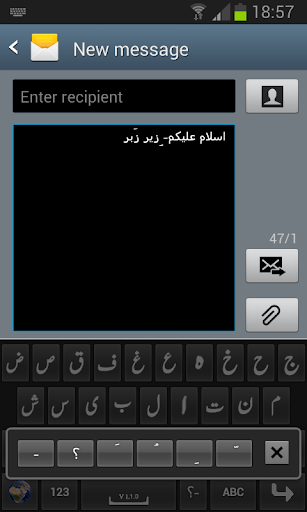 Rabia Urdu Keyboard