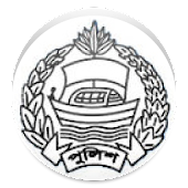 Sherpur District Police