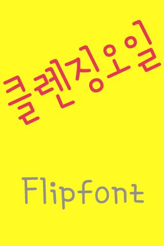 MDCleansingoil ™ Korean Flipfo
