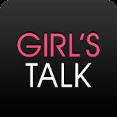 GIRL'S TALK(ガールズトーク)女のホンネ解禁