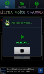 Ultra Voice Changer- screenshot thumbnail