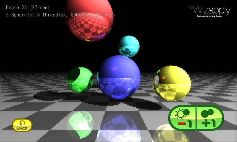 Multi-core CPU Raytracing - screenshot