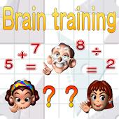 Brain training Calculator