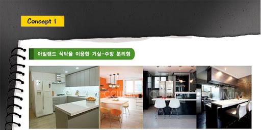 【免費商業App】럭스디자인-APP點子