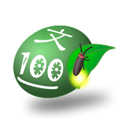 大学入試英文法実戦クエスト100
