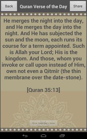 Islamic Calendar (Hijri) Free 1.4 screenshot 417442