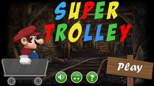 【免費冒險App】super trolley-APP點子