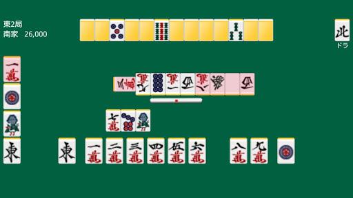 麻雀 ロン牌当てクイズ 「ロン破」