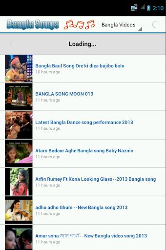 玩音樂App|Bangla Songs 2014 And Radio免費|APP試玩