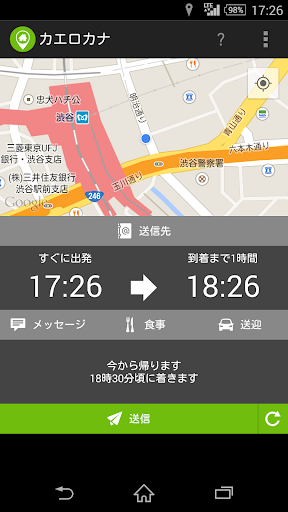 【介紹】小小軍團(Mini Warriors),手機Android、iOS系統。 - r020383039的創作 - 巴哈姆特