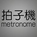 Metronome - Ad Free icon