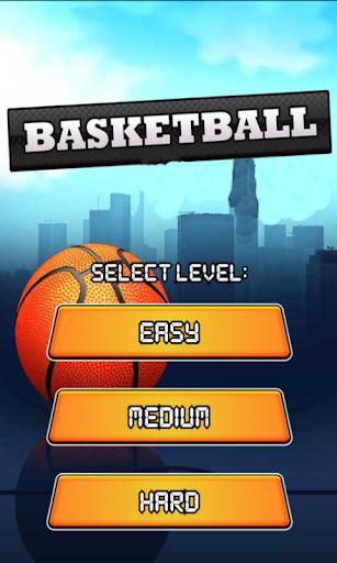 街頭籃球投籃高手