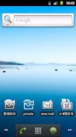 Screenshot of spモードメール受信BOX2 Free