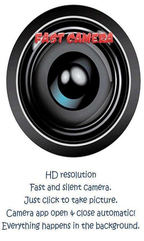 Fast Camera Pro ★ - screenshot