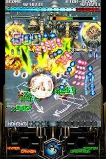 DODONPACHI RESURRECTION LITE - screenshot thumbnail