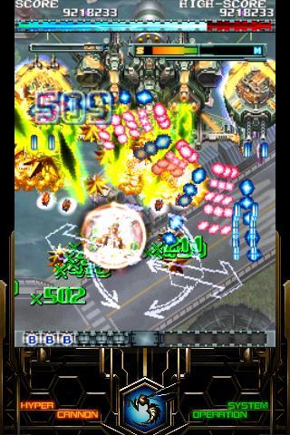 DODONPACHI RESURRECTION LITE - screenshot