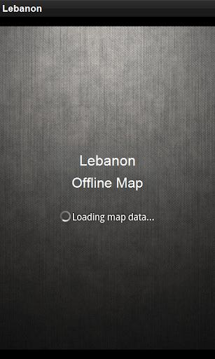離線地圖 黎巴嫩