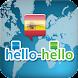 Spanish Hello-Hello (Phone)