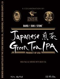 Logo of Baird / Ishii / Stone Japanese Green Tea IPA