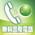 Tadacall logo