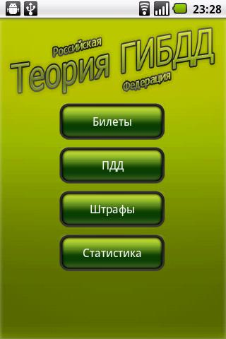 download Курс лекций