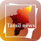 Tamil News Daily Papers icon