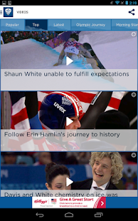 NBC Olympics Highlights Screenshot 23