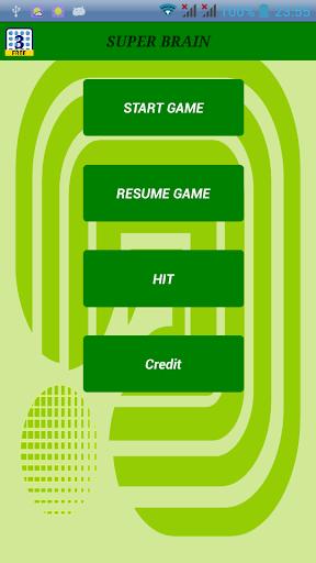 大型脑 - 数字游戏