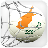 Cyprus Football Championship